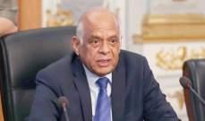 رئيس مجلس النواب المصري: الدستور ليس تعاليما دينية بل قابل للتعديل