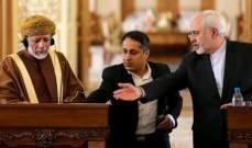 الرئاسة الإيرانية: زيارة وزير الخارجية العماني إلى طهران لم تكن للتوسط بين إيران وأميركا