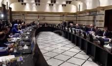 الجمهورية:  جلسة الموازنة كادت تفرط بعد مناوشات وزارية