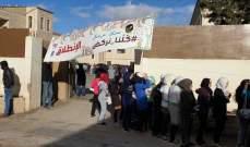 برنامج الأمم المتحدة الإنمائي نظم ماراثونا في بلدة عرسال