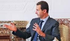 الأسد يبحث مع الوفد الروسي تشكيل اللجنة الدستورية السورية
