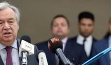 غوتيريس يعرب عن قلقه من التطورات العسكرية بليبيا ويدعو للهدوء