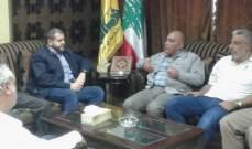 مسؤول منطقة صيدا بحزب الله إستقبل وفد القوة الأمنية الفلسطينية المشتركة