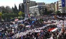 تجمّع حاشد وسط مدينة حمص في ذكرى تأسيس القومي والحركة التصحيحية