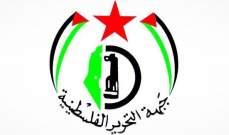"""جبهة التحرير الفلسطينية هنأت بري بانتخابه رئيسا لـ""""أمل"""" ونجاح أعمال مؤتمر الحركة"""