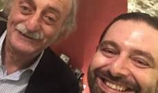 """الحريري وجنبلاط وجعجع على قائمة """"تمويل الإرهاب"""" في دمشق"""