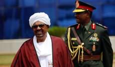 الشرطة السودانية تنفي صحة التقارير التي تحدثت عن هروب البشير من السجن