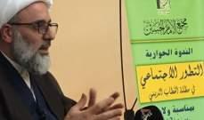 قاسم قبيسي في ندوة حول الخطاب الديني: رجل الدين انسان وليس فوق المحاسبة