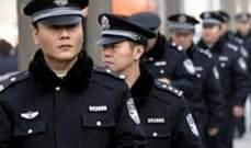 الشرطة الصينية: القبض على مسلح قتل 5 أشخاص بمسدس في شمال البلاد