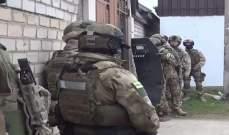 الأمن الروسي يقتل 3 مسلحين في داغستان جنوبي البلاد