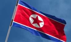طرد مواطن أميركي بعد دخوله كوريا الشمالية بطريقة غير شرعية