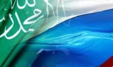 وفد من مجلس الشورى السعودي يزور موسكو مطلع الشهر المقبل