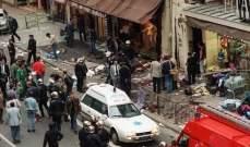 """""""أ.ف.ب"""": توقيف ثلاثة مقربين من أحد منفذي اعتداءات باريس 2015"""