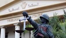 العسكرية قضت بإنزال عقوبة الأشغال المؤبدة بحق متهمين بالانتماء لداعش والقيام بأعمال إرهابية