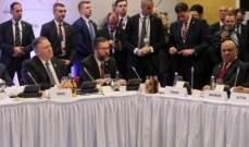 الغارديان: الفلسطينيون لن يجدوا داعيا للابتسام عندما يطالعون صور نتنياهو مع المسؤولين العرب