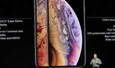 """""""أبل"""" تكشف عن هاتفي آيفون الجديدين XS وXS MAX"""