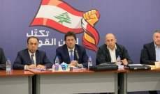 """تكتل """"لبنان القوي"""": الاصلاح ضروري وليس موجها ضد احد لا سيما المواطن"""