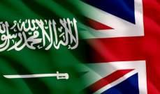 رويترز: قرار ألمانيا وقف صادرات السلاح للسعودية يمنع بريطانيا من استكمال بيع مقاتلات