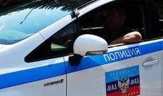 شرطة لوغانسك اتهمت قوات أوكرانيا بقصف أراضيها 3 مرات خلال آخر 24 ساعة