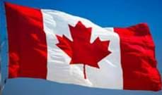 CTV: هجمات إلكترونية تهدد أكبر البنوك في كندا