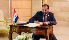 سفير الامارات زار السفارة العراقية معزيا بضحايا العبارة