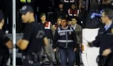 الاناضول: 63 عنصراً من الشرطة الخاصة التركية يتوجهون إلى منطقة عفرين