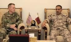 مباحثات عسكرية على مستوى القيادات بين قطر وأميركا في الدوحة