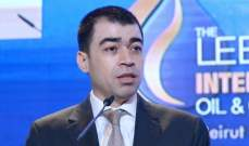 وزير الطاقة: لا تأجيل لتراخيص النفط والغاز في 27 و28 الجاري