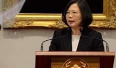 رئيس تايوان: لا نستبعد احتمال شن الصين هجوما على تايوان
