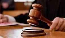 الإعدام والأشغال الشاقة لـ10 أشخاص متهمين بعدة أعمال إرهابية