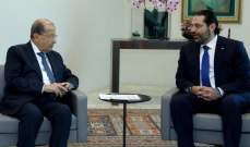 MTV: الاجتماع بين الرئيس عون والحريري سيتم خلال 48 ساعة على أبعد تقدير