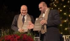 توقيع اتفاقية توأمة بين بلدتي جبيل وأيانابا القبرصية