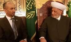 الجروان التقى المفتي دريان: لا نكنّ ضغينة لأحد ونحترم بعضنا البعض