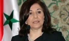 شعبان: مسألة تحرير إدلب محسومة لكن أمر العملية مرتبط بالتوقيت