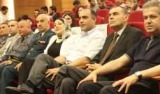ندوة عن السلاح المتفلت في الرابطة الثقافية في طرابلس