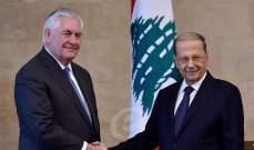 الديار: تيلرسون سأل عن النتائج التي قد يحصدها حزب الله وحلفائه بالانتخابات