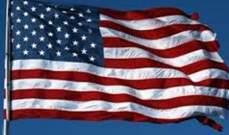 مجلة أميركية: واشنطن غارقة في الديون وعلى حافة الإفلاس لإسرافها