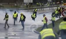 العربية: وسائل إعلام فرنسية تتحدث عن إقالات مرتقبة لمسؤولين في فرنسا