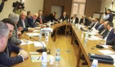 جلسة للجنة الإدارة والعدل لمتابعة درس مشروع قانون متعلق بالتفتيش المركزي