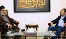 """مصادر الـMTV: نصرالله أبلغ باسيل أن وزير اللقاء التشاوري لن يكون من حصة """"لبنان القوي"""""""