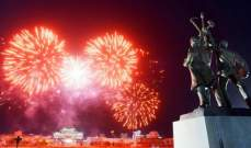 اليابان والكوريتان يستقبلون العام 2019