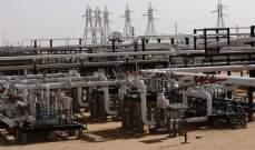مؤسسة النفط الليبية: إيرادات ليبيا من الخام والغاز انخفضت 30% في كانون الثاني