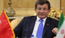 أحمد داوود أوغلو: تركيا تفقد الأمل بسبب الأزمة الاقتصادية