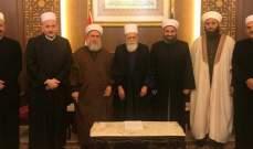 حسن التقى لجنتي التواصل بين هيئة علماء المسلمين ومشيخة العقل
