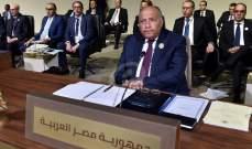 وزير خارجية مصر ردا على موفد السودان: لا يمكن سحب أي بند من البيان الختامي