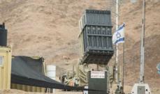 الجيش الإسرائيلي:إطلاق صاروخي اعتراض بعد رصد قذائف سقطت داخل سوريا