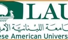 ندوة في LAU عن معالجة نفايات الانحلال الحراري في منطقة جبيل