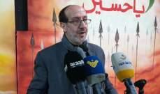 """الموسوي: """"حزب الله"""" سيحصل على وزارة مهمة يظهر من خلالها شفافيته"""