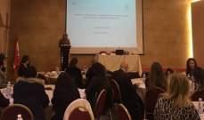 منظمات غير حكومية لبنانية شاركت بمؤتمر بشأن القانون الجنائي الدولي