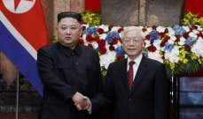 زعيم كوريا الشمالية بدأ زيارة رسمية إلى فيتنام